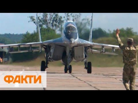 Как наша авиация прогонит врага с Донбасса - учения ВСУ в Луцке