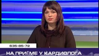 На приеме у кардиолога Оксаны Ротарь(, 2013-02-01T07:38:36.000Z)