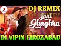 Laal Ghagra Dj Remix | Jbl Hard Bass 2020 | New Hindi Dj Remix Song 2020 | Dj Vipin Firozabad