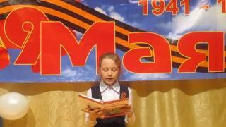 Страна читающая. Таня Бобина читает стих ''Сестра'' Иосифа Уткина