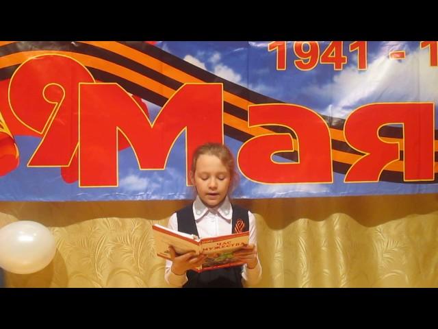 Изображение предпросмотра прочтения – ТатьянаБобина читает произведение «Сестра» (Уткин Иосиф)