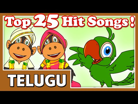 Top 25 Hit Telugu Rhymes For Kids | 30 Mins | Children's Songs! | Popular Collection