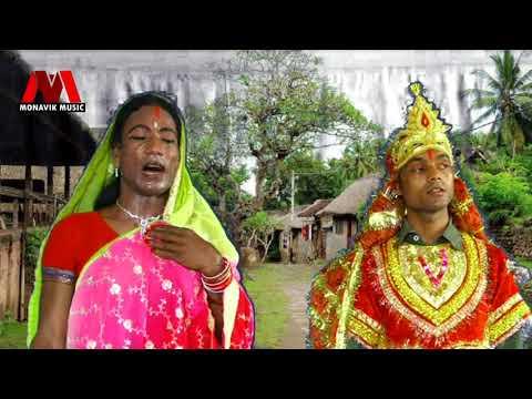 ज्योति महाराज का पहला खण्ड   भाग 11   Jyoti Maharaj   भगत बाबा दाता धर्मराज   Bhojpuri Express 2018