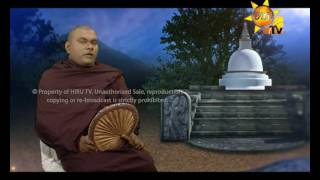 Sadhaham Ras - 27th August 2016