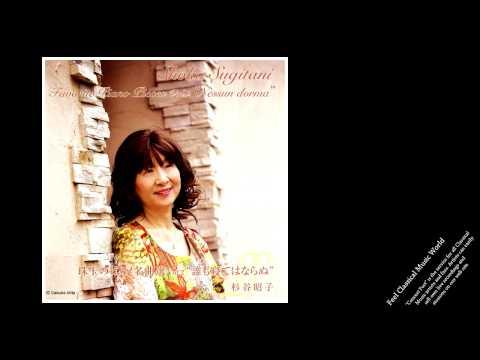 Shoko Sugitani - Favorite Piano Pieces Vol.2