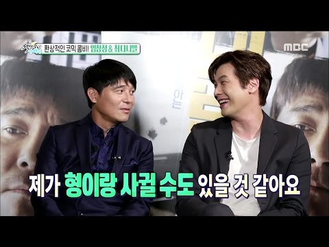 [Section TV] 섹션 TV - Choi Daniel, five million pledge 'date with Im Chang-jung?!' 20150823