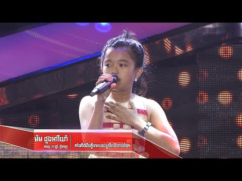Morm Duong Ariya - Pel Nis Srey Chheu Jab Bom Phot (The Blind Audition Week 5 | The Voice Kids Cambo