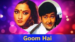 Goom Hai Kisi Ke Pyar Mein | Kishore Kumar, Lata Mangeshkar | Raampur Ka Lakshman - Valentine
