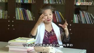 Publication Date: 2020-04-15 | Video Title: 磊川華德福實驗學校,歡迎您的加入