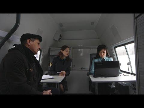 UTV. В Оренбурге выявили 100 должников в рамках трехдневного рейда