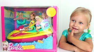 Барби Водный скутер с куклой Стейси сестра Барби Barbie jet ski with Stacie doll sister of Barbie