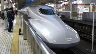 〔4K UHD|cc〕JR東海・東海道新幹線:東京駅、N700系改A『のぞみ号』到着シーン。