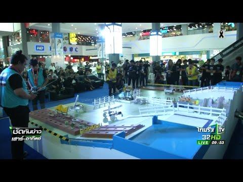 ย้อนหลัง น้อมนำแนวพระราชดำริแข่งหุ่นยนต์ | 25-06-60 | ชัดทันข่าว เสาร์-อาทิตย์
