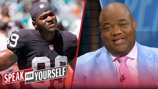 Jason Whitlock on Amari Cooper reportedly being traded to the Cowboys | NFL | SPEAK FOR YOURSELF