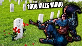 Yasuo Get