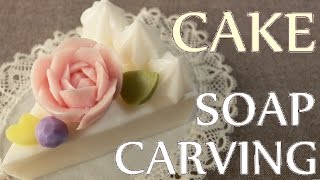 SOAP CARVING|CAKE with a rose decoration|How to make