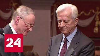 Смотреть видео Убийство сына экс-президента Германии может быть политическим - Россия 24 онлайн