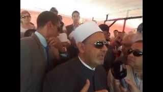 Sheikh Al-Azhar