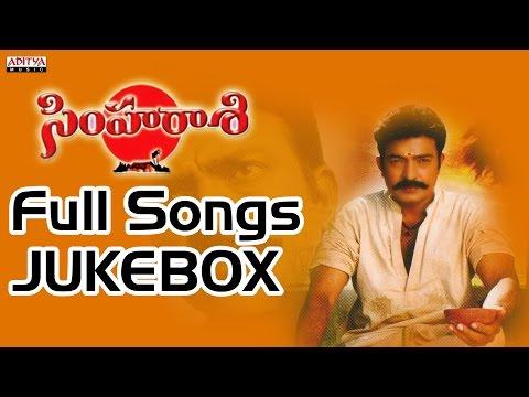 Simharasi Telugu Movie Songs Jukebox II Rajashekar, Sakshi Sivanand