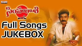 Simharasi Telugu Movie Songs Jukebox II Rajashekar, Sakshi Sivanand