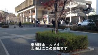 2013年12月7日の研修生12月の生タマゴShow(juice=juice ) コンサート...