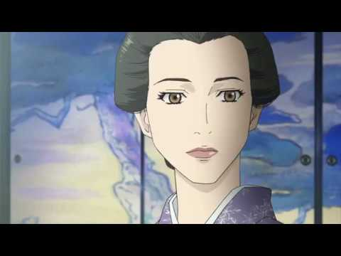 Onihei Trailer
