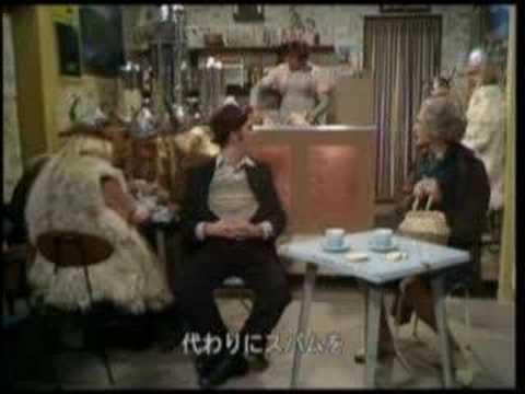 Spam song Monty Python