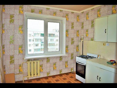 2-двухкомнатная квартира 52 м. Кв. в г. Таганроге Ростовская область.