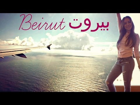 Weekend in Beirut! | !مغامراتي في بيروت