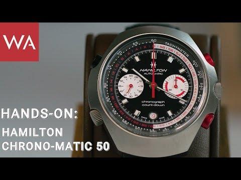 The new HAMILTON Chrono-Matic 50 presented by CEO Sylvain Dolla