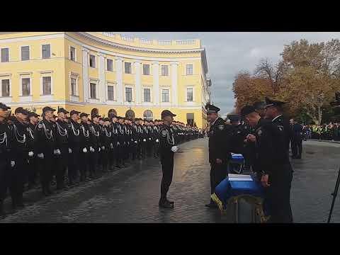 Присяга курсантов Одесского государственного университета МВД