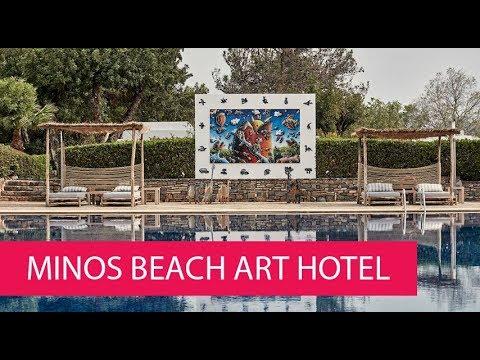 MINOS BEACH ART HOTEL - GREECE, CRETE