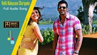 Vellikolussin Chiripole Full Song(Audio) - Mr.Perfect Malayalam Movie(2016)[5.1 Dolby Atmos]|Prabhas