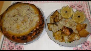 Тыква фаршированная, запечённая в духовке  с рисом, курагой, изюмом \  Рецепт диетического блюда