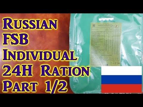 MRE Review: Russian FSB 24H Ration - Part 1/2