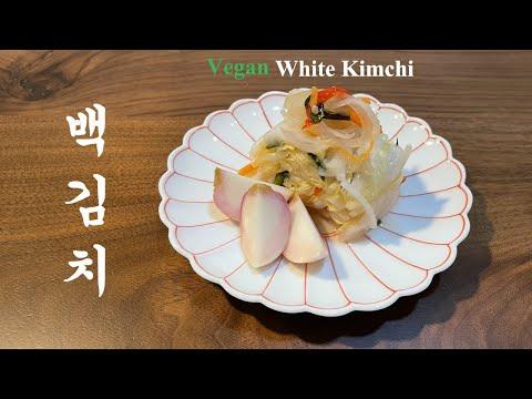 SUB 젓갈 없이 담그는 백김치 non-spicy vegan white kimchi〚일본생활 일상집밥〛