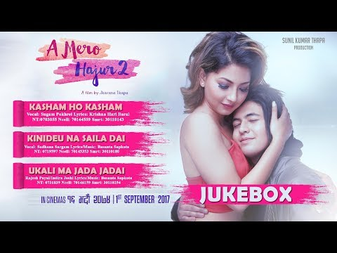 Thumbnail: New Nepali Movie- 2017 A MERO HAJUR 2 || New Song Ukalima || Audio Jukebox ||