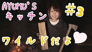 Please subscribe us !! チャンネル登録はこちらだよ♡→http://www.youtu...