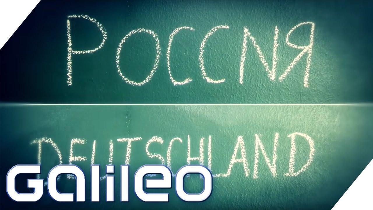 Russland Gegen Deutschland Das Schulwissen Duell Galileo