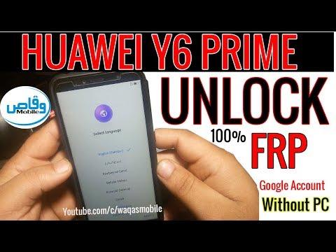 WAQAS MOBILE CENTER KINGRA: Huawei y6 Prime ATU-L31 frp
