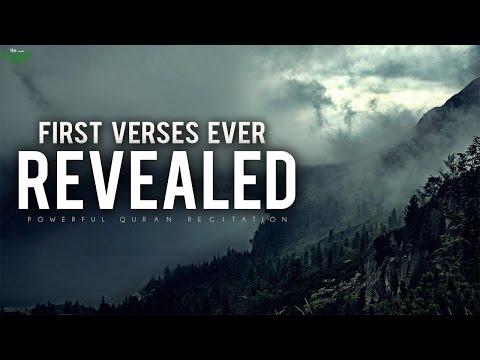 First Verses Revealed - Powerful Quran Recitation