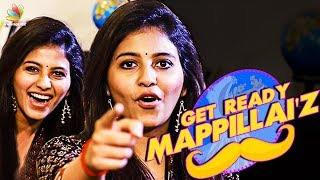 Are You Anjali Mappillai ? Interview | Get Ready Mappillai'z | Wedding Conversation