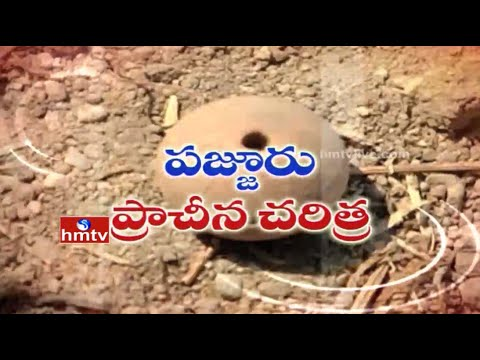 Historical 3rd Century Monuments Exposed in Excavations at Nalgonda | HMTV