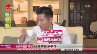 《看看星闻》: 怎么了? 窦骁突然说不好普通话了!Kankan News【SMG新闻超清版】