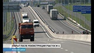 Новости 13 00 от 29 мая телеканал ДОН24