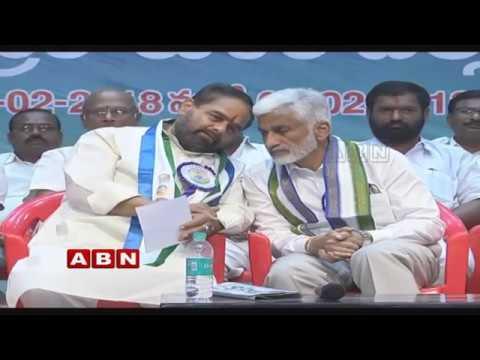 Inside On Latest Politics | Full Episode | (25-04-2019) | ABN Telugu