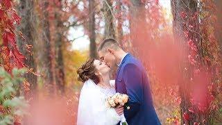Свадебный клип - Марина и Артём