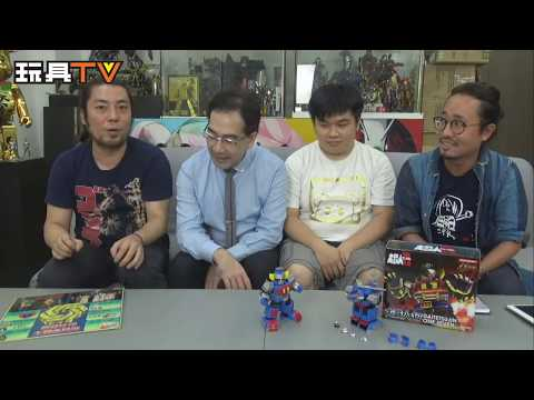 TOYSTV S3 EP2 P2A 【爆玩具】Alphamax Daitetsujin 17 大鐵人17 Unbox