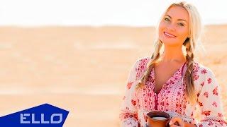 Виктория Ланевская - Счастья Островок