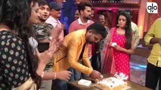 Anchor Pradeep Birthday Celebrations With Friends | Pradeep Pelli Choopulu | Tollywood | Alo TV